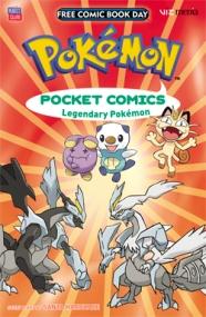 PSQ_201605FCBD_PokemonPocketComicsLegendaryPokemon.indd